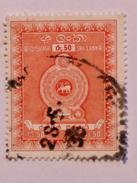 SRI LANKA  1984   LOT# 24 - Sri Lanka (Ceylan) (1948-...)