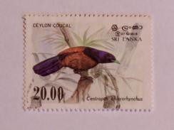 SRI LANKA  1983   LOT# 28  BIRD - Sri Lanka (Ceylan) (1948-...)