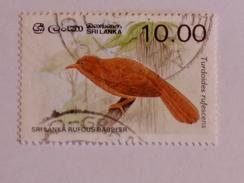 SRI LANKA  1987   LOT# 30  BIRD - Sri Lanka (Ceylan) (1948-...)