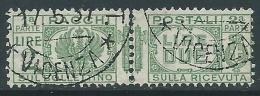 1927-32 REGNO USATO PACCHI POSTALI 2 LIRE - Z6