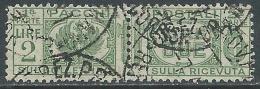 1927-32 REGNO USATO PACCHI POSTALI 2 LIRE - Z7-9