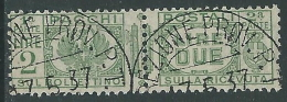 1927-32 REGNO USATO PACCHI POSTALI 2 LIRE - Z9-3