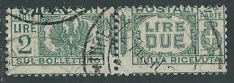 1927-32 REGNO USATO PACCHI POSTALI 2 LIRE - Z9-4