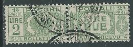 1927-32 REGNO USATO PACCHI POSTALI 2 LIRE - Z9-8