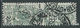 1927-32 REGNO USATO PACCHI POSTALI 2 LIRE - Z10-5