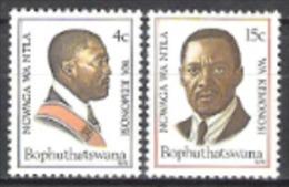 Bophuthatswana Südafrika RSA 1978 Geschichte Unabhängigkeit Persönlichkeiten Präsident Lucas Mangope, Mi. 35-6 ** - Bophuthatswana