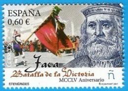 España. Spain. 2017. MCCLV Aniversario De La Batalla De La Victoria. Jaca
