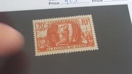 LOT 355246 TIMBRE DE FRANCE NEUF** N°423