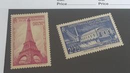 LOT 355248 TIMBRE DE FRANCE NEUF*