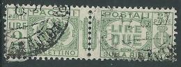 1927-32 REGNO USATO PACCHI POSTALI 2 LIRE - Z12-5