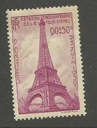 FRANCE - N°YT 429 NEUF* AVEC CHARNIERE - COTE YT : 9.15€ - 1939