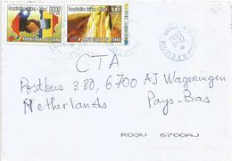 Tchad 2004 N'Djamena China Taiwan Cooperation Grain Cover - Tsjaad (1960-...)
