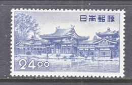 JAPAN  519     * - Unused Stamps