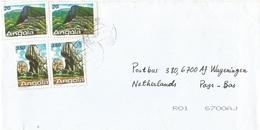 Angola 2003 Cabinda Leba Mountains Black Rock Formation Cover - Angola