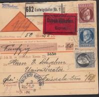 BAYERN  97 I, 98 I, 101 I, MiF, Geprüft, Auf Nachnahme-Eil-Paketkarte, Gestempelt: Ludwigshafen 3.FEB 1915 - Bayern