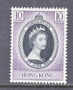 HONG KONG 184   *  Q E II  CORONATION  1953 - Hong Kong (...-1997)