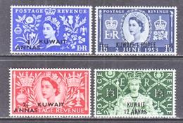 KUWAIT  113-6   *  Q E II  CORONATION  1953 - Kuwait