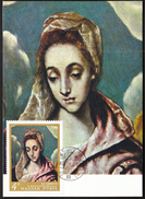 """Hungary 1968 / El Greco / The Head Of The Virgin, Detail Of The Painting """"The Holy Family"""" / Art, Painting / MC - Other"""