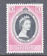 JOHORE  155   *  Q E II  CORONATION  1953 - Johore
