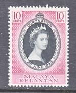 KELANTAN  71   *  Q E II  CORONATION  1953 - Kelantan