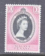 PANANG  27  *  Q E II  CORONATION  1953 - Penang