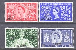 OMAN  52-5  *  Q E II  CORONATION  1953 - Oman