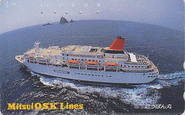 Télécarte Japon / 110-160418 A - BATEAU - FERRY SHIP / MITSUI OSK LINES - Japan Phonecard - SCHIFF Telefonkarte - 779 - Boats