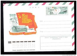 """Polar Philately 40th Anniv. Station """"North Pole-1"""" USSR 1977 MNH Postal Stationary Cover With Special Stamp"""