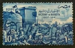 EGIPTO 1957 CL Aniversario De La Victoria Sobre Los Britanicos En Rosetta. USADO - USED. - Egipto
