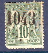 JOUR DE L' AN 10c SAGE N/U N° 76 Obl GC 1043 , RARE Sur 10 Centimes Cote Mini 325 Euro
