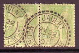Paire 5c Obl Facteur Boitier JAULNY Meurthe Et Moselle 1901