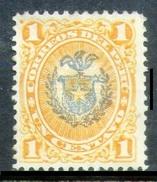 PERÚ-Yv. 42-N S Goma -PER-9213 - Perù