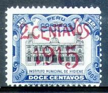PERÚ-Yv. 159-N S Goma -PER-9219 - Peru