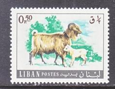 LIBAN  453  **  FAUNA  GOAT AND KID - Lebanon