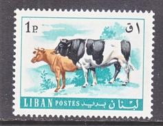 LIBAN  454  **  FAUNA  CATTLE - Lebanon