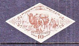 TUVA  50   *   CAMEL  CARAVAN - Tuva