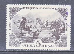 TUVA   92   (o)  BATTLE  SCENE - Tuva