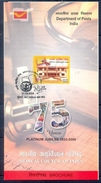 C214- Inde India 2009 Leaflet Brochure Medical Council Of India, Medicine, Doctor, Health. - India