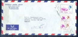 C224-  Postal Used Cover. Posted From Iran Persia To England. Satellite. - Iran