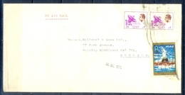 C226-  Postal Used Cover. Posted From Iran Persia To England. Satellite. Swimming. Sports. - Iran