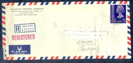 C227- Postal Used Cover. Posted From Hong Kong To Pakistan. - Hong Kong (1997-...)