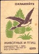 MATCH BOX LABELS-FOREIGN LABELS-MIGRATORY BIRDS-DUCKS-SCARCE-MB-171 - Zündholzschachteletiketten