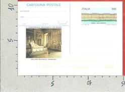 ITALIA REPUBBLICA CARTOLINA POSTALE MNH - 1990 - Musei - £ 650 - C219 - 6. 1946-.. Repubblica