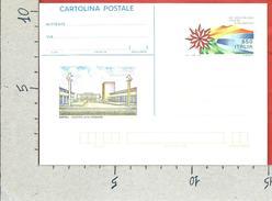 ITALIA REPUBBLICA CARTOLINA POSTALE MNH - 1990 - NAPOLI Mostra D'oltremare - £ 650 - C217 - Ganzsachen