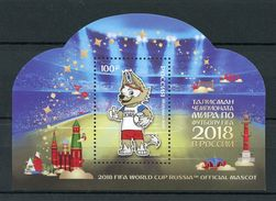 """Russia 2017 - S/S FIFA World Cup Football 2018 Official Mascot Soccer Sports """"VOLK"""" Wolf Catoon Animation Stamp MNH - Childhood & Youth"""