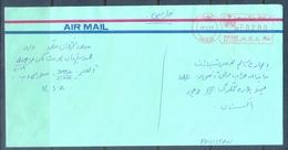 C262- Post From Saudi Arabia To Pakistan Meter Mark Stamp. - Saudi Arabia