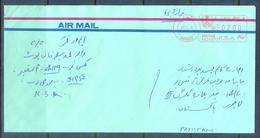C264- Post From Saudi Arabia To Pakistan Meter Mark Stamp. - Saudi Arabia