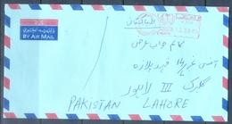 C265- Post From Saudi Arabia To Pakistan Meter Mark Stamp. - Saudi Arabia