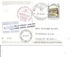 Hélicoptères -Décollage Vertical ( Carte Commémorative D'Italie De 1977 à Voir) - Hubschrauber