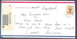 C276- Post From UAE. United Arab Emirates To Pakistan. Birds. Falcon. Eagle. - United Arab Emirates